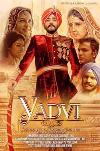 """Poster for the movie """"YADVI: The Dignified Princess"""""""