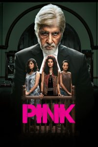 "Poster for the movie ""Pink"""