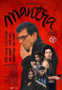 """Poster for the movie """"Mantra"""""""