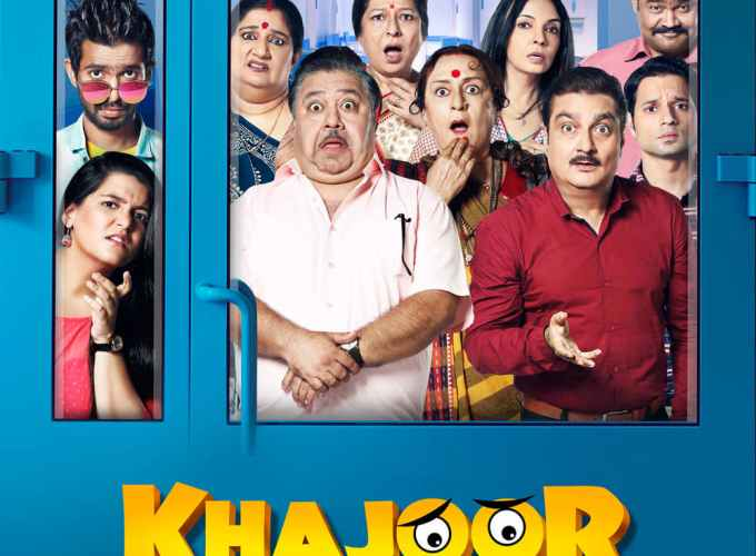 "Poster for the movie ""Khajoor Pe Atke"""