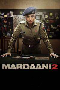 """Poster for the movie """"Mardaani 2"""""""