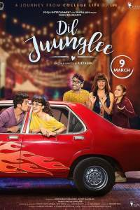 """Poster for the movie """"Dil Juunglee"""""""