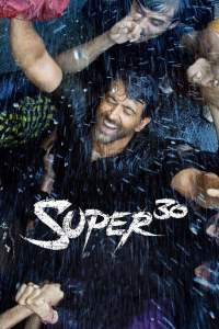 """Poster for the movie """"Super 30"""""""