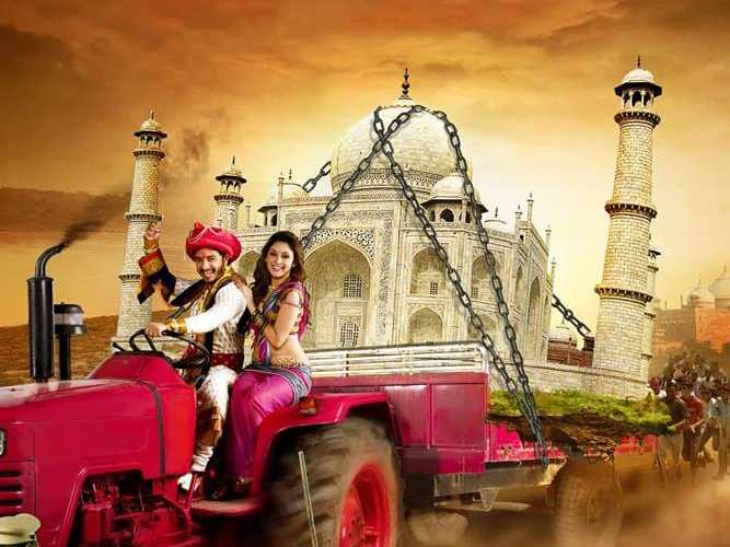 "Poster for the movie ""Wah Taj"""