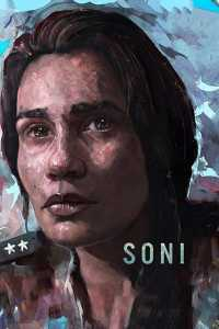 "Poster for the movie ""Soni"""