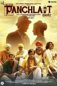 "Poster for the movie ""Panchlait"""