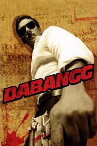 """Poster for the movie """"Dabangg"""""""