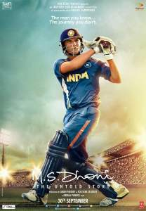 """Poster for the movie """"M.S. Dhoni: The Untold Story"""""""