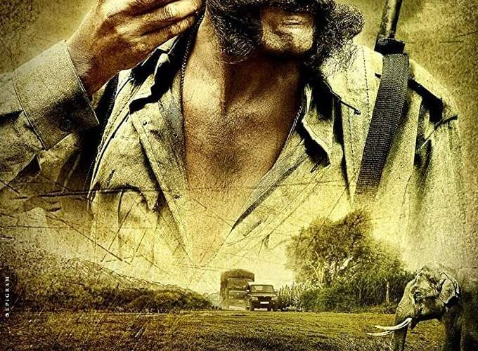 "Poster for the movie ""Veerappan"""