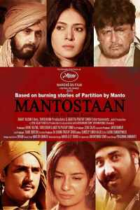 """Poster for the movie """"Mantostaan"""""""