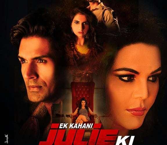 """Poster for the movie """"Ek Kahani Julie Ki"""""""