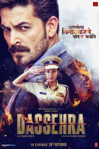"""Poster for the movie """"Dassehra"""""""