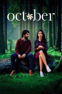 "Poster for the movie ""October"""