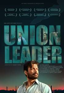 """Poster for the movie """"Union Leader"""""""