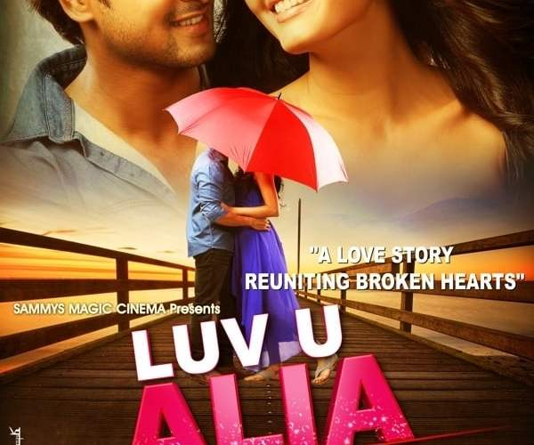 "Poster for the movie ""Luv U Alia"""