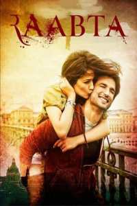 "Poster for the movie ""Raabta"""