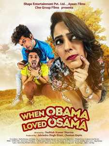 "Poster for the movie ""When Obama Loved Osama"""