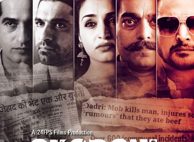 "Poster for the movie ""Shorgul"""