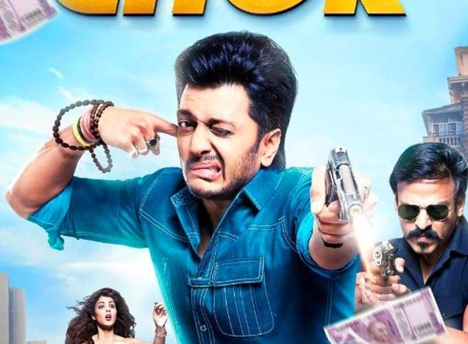 "Poster for the movie ""Bank Chor"""