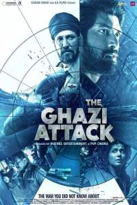 "Poster for the movie ""The Ghazi Attack"""