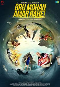 "Poster for the movie ""Brij Mohan Amar Rahe!"""