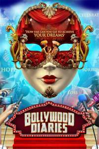 """Poster for the movie """"Bollywood Diaries"""""""