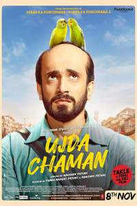 "Poster for the movie ""Ujda Chaman"""