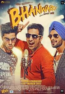 """Poster for the movie """"Bhanwarey"""""""