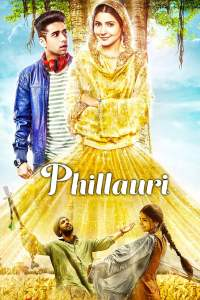 """Poster for the movie """"Phillauri"""""""
