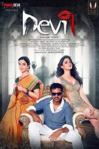 "Poster for the movie ""Devi(L)"""
