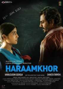 """Poster for the movie """"Haraamkhor"""""""