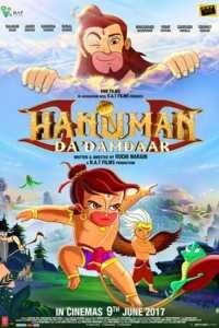 "Poster for the movie ""Hanuman Da Damdaar"""