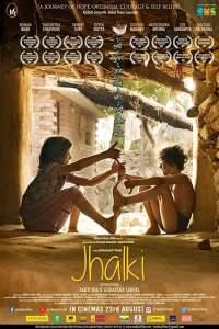 "Poster for the movie ""Jhalki"""