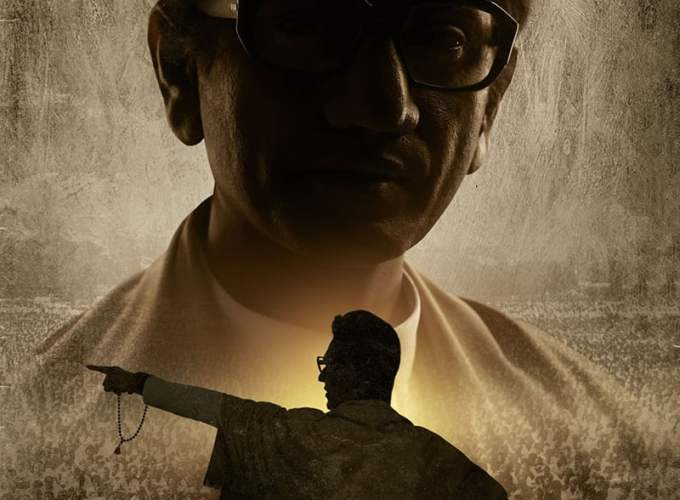 """Poster for the movie """"Thackeray"""""""