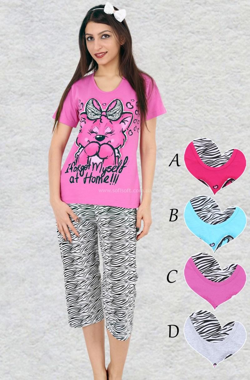 Пижама женская Капри 3010460827