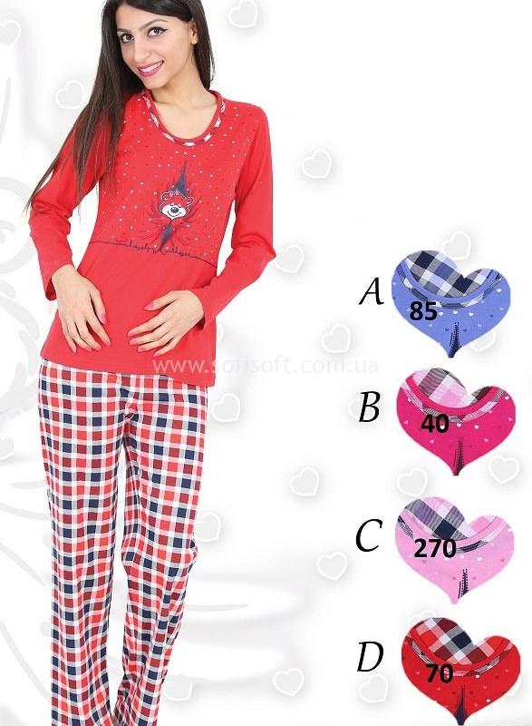 Пижама женская брюки 008503