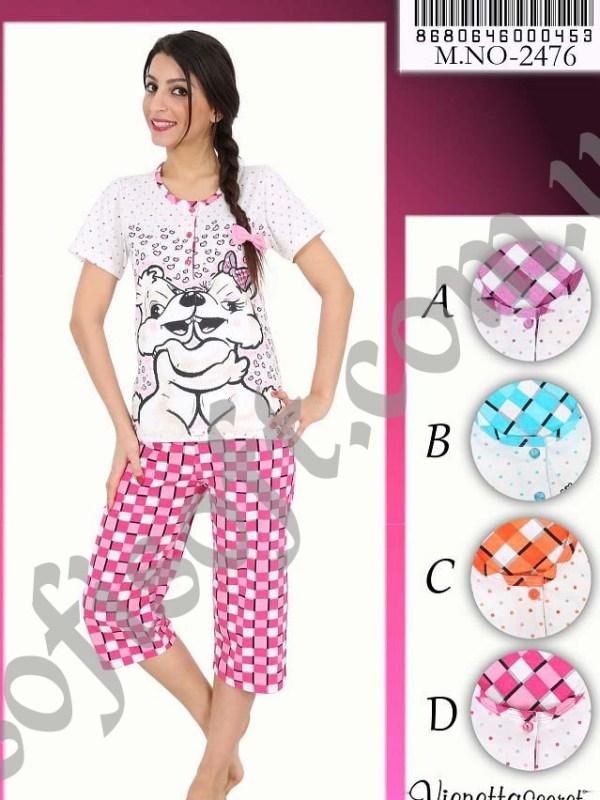 Пижама женская Капри 8680646000453