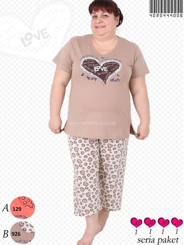 Пижама женская Капри 4020444006