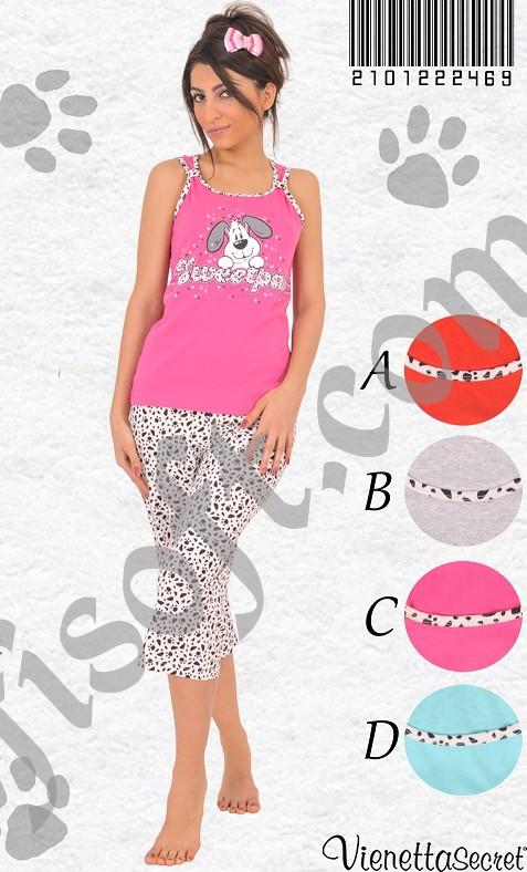 Пижама женская Капри 2101222469