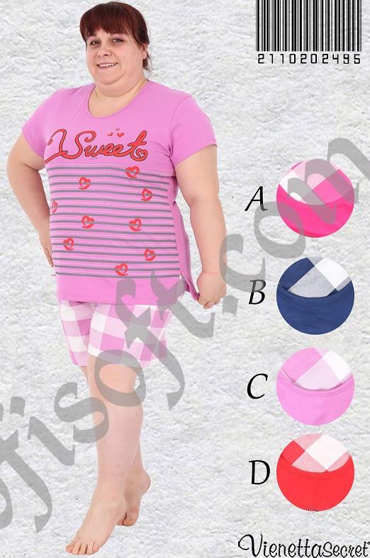 Пижама женская шорты 2110202495