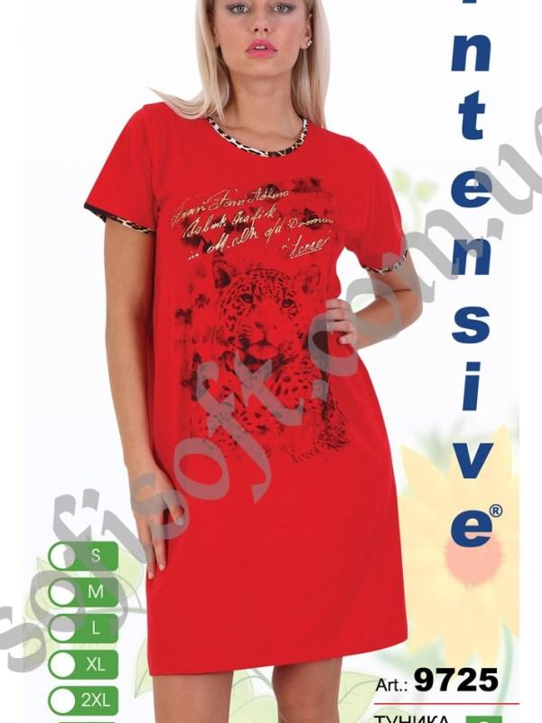 Туника женская Intensive 9725 2XL-4XL