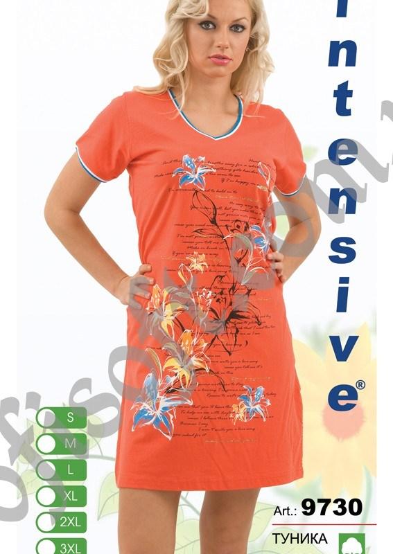 Туника женская Intensive 9730 2XL-4XL