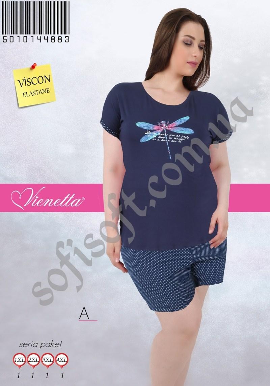 Пижама женская шорты 5010144883