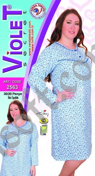 Ночная рубашка Violet 2563