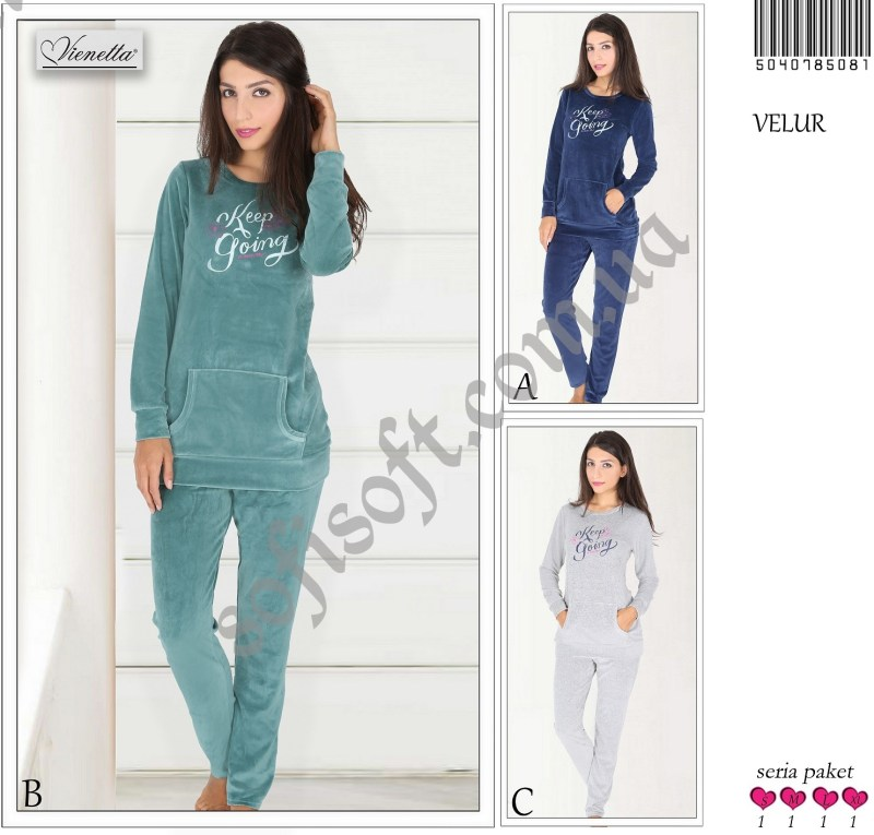 Пижама женская Велюр 5040785081