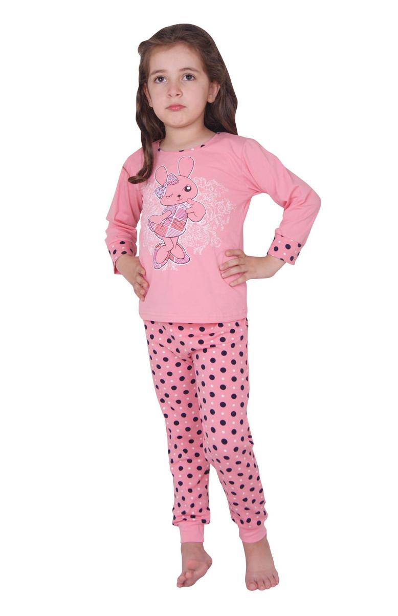Пижама детская Nicoletta 85191