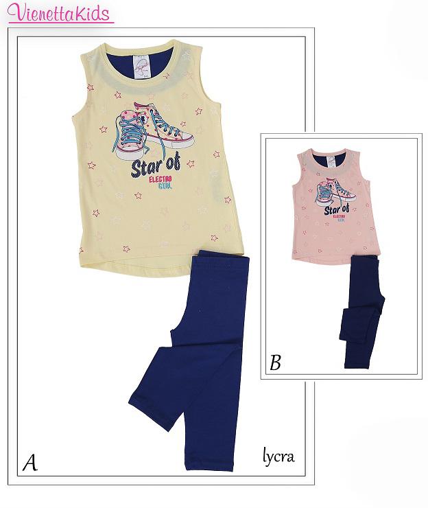Пижама детская лосины 4110734912