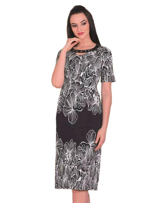 Платье женское CCNH 20180