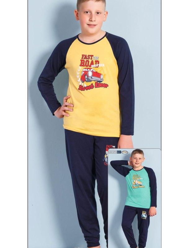 Пижама детская 7031140000