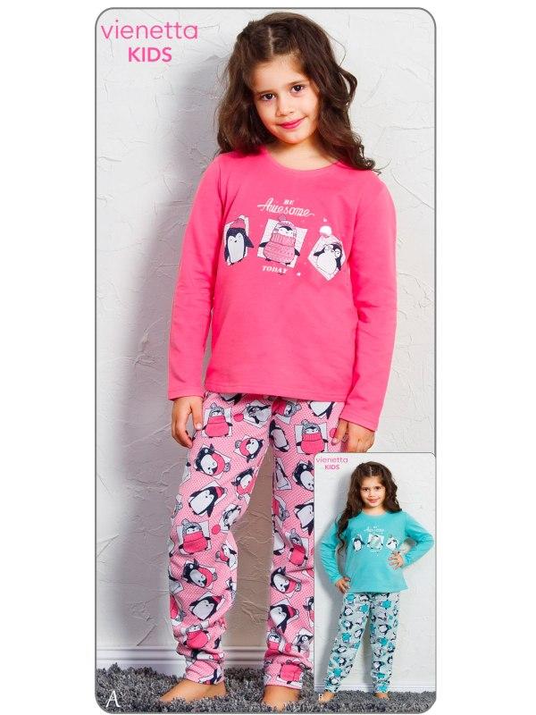 Пижама детская Байка 7040273129